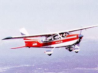 中古<b>セスナ機</b>販売 航空写真企画社